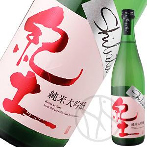 紀土 KID Shibata's 純米大吟醸 be fresh