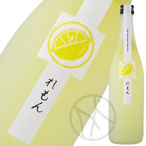 鶴梅 檸檬(れもん)720ml
