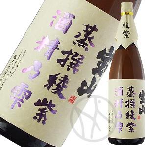 芋焼酎34° 宝山 蒸撰綾紫 酒精乃雫 1800ml 【専用化粧箱付き】