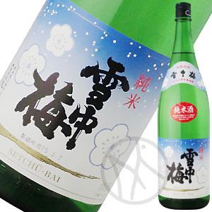 雪中梅 純米酒1800ml
