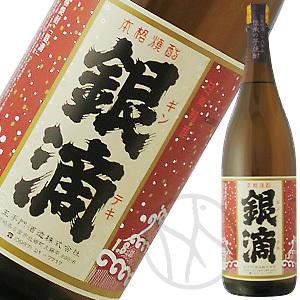 芋焼酎25° 銀滴(ぎんてき)720ml