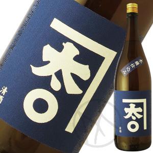 「太○(かねたまる) 木桶仕込 純米大吟醸 無濾過生原酒 しずく搾り1800ml