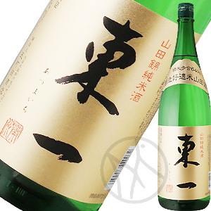東一 純米酒 山田錦1800ml