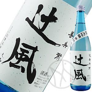 辻善兵衛 辻風(つじかぜ)純米吟醸 夢錦 生酒720ml