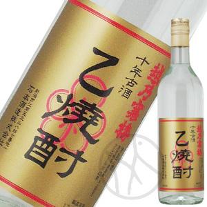越乃寒梅 十年古酒