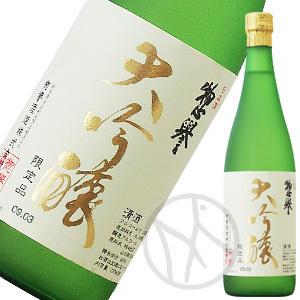 惣誉 大吟醸720ml【専用化粧箱付き】