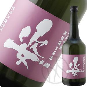 姿 純米吟醸 きたしずく 無濾過生原酒(紫ラベル) 720ml