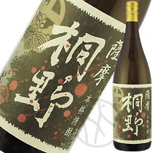 芋焼酎25° 薩摩桐野(きりの) 黒麹1800ml