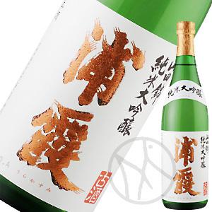 浦霞 山田錦純米大吟醸古酒