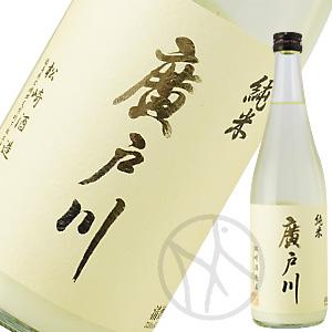 廣戸川 純米にごり生酒720ml