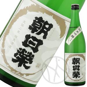 朝日榮 純米吟醸 おりがらみ本生720ml
