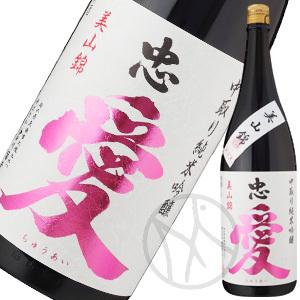 忠愛 中取り純米吟醸 美山錦 無濾過生原酒 1800ml