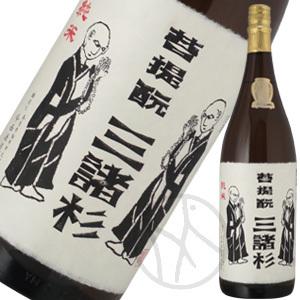 三諸杉 菩提もと(ぼだいもと)純米酒720ml