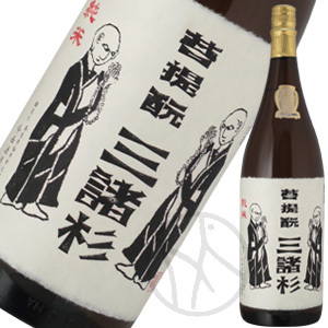三諸杉 菩提もと(ぼだいもと)純米酒1800ml