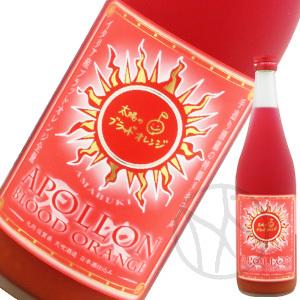 アポロン イタリアンブラッドオレンジ梅酒720ml