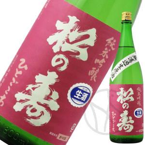 松の寿 純米吟醸ひとごこち 無濾過生原酒1800ml