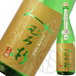 みむろ杉 純米吟醸 露葉風 無濾過生原酒 中汲み1800ml