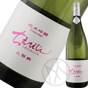ちえびじん 純米吟醸山田錦 生酒1800ml