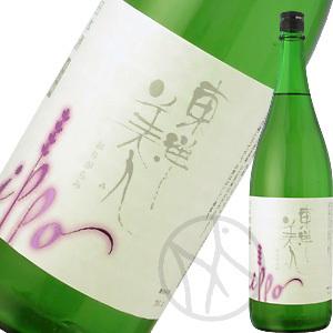 東洋美人 一歩 槽垂れ おりがらみ(生酒)1800ml
