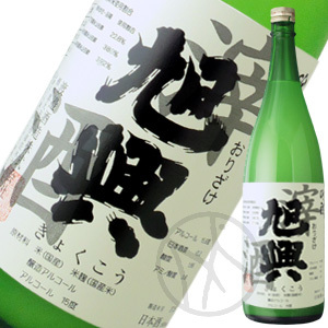 旭興 吟醸滓酒 生原酒1800ml