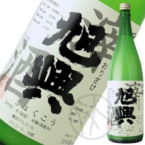 旭興 吟醸滓酒 生原酒1800ml 【クール便】