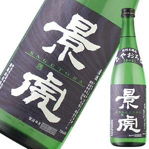 越乃景虎 ひやおろし特別本醸造(生詰)