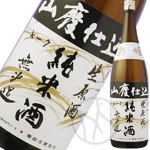 菊姫 山廃純米 無濾過生原酒 1800ml