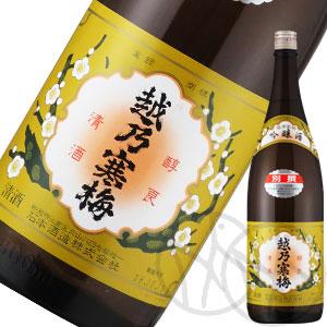 越乃寒梅 別撰(吟醸酒)
