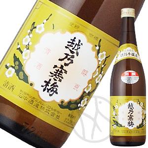 越乃寒梅 別撰(吟醸酒)720ml