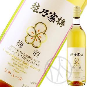 越乃寒梅 梅酒720ml【専用化粧箱付】