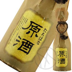 芋焼酎 橘(たちばな)原酒 37° 720ml
