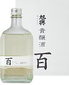 旭興 「百」貴醸酒 720ml