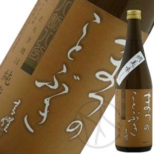 松の寿 純米 とちぎ酒14 八割八分(冷卸)720ml