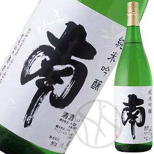 南 純米吟醸(火入れ)1800ml