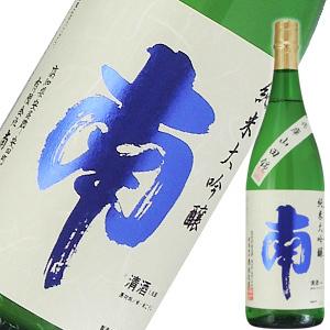 南 純米大吟醸 山田錦(火入れ)1800ml