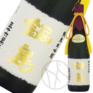 鍋島 純米大吟醸山田錦35% 720ml