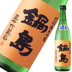 鍋島 純米吟醸 五百万石 無濾過生酒(オレンジラベル)720ml