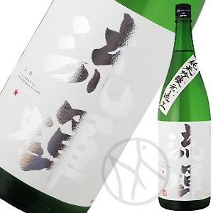 流輝 純米吟醸 五百万石 無濾過生酒(シルバー)1800ml