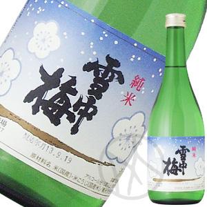 雪中梅 純米酒720ml
