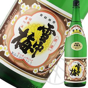 雪中梅 特別本醸造1800ml