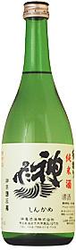 神亀 手づくり純米酒720ml