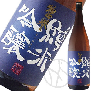 惣誉 純米吟醸1800ml