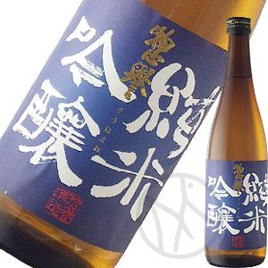 惣誉 純米吟醸720ml
