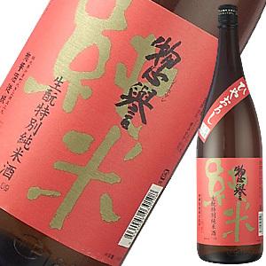 惣誉 ひやおろし 生もと特別純米酒