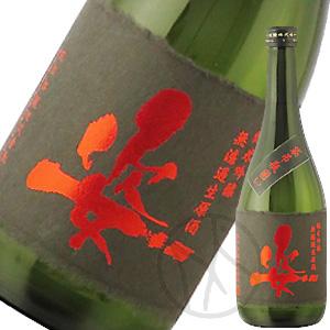 姿 純米吟醸 雄町 袋吊り瓶囲い 無濾過生原酒720ml