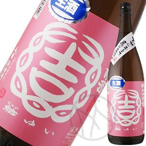 結ゆい(むすびゆい) 純米吟醸 びぜんおまち 亀口直汲み 無濾過生原酒 1800ml