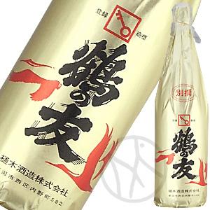 鶴の友 別撰(本醸造)1800ml