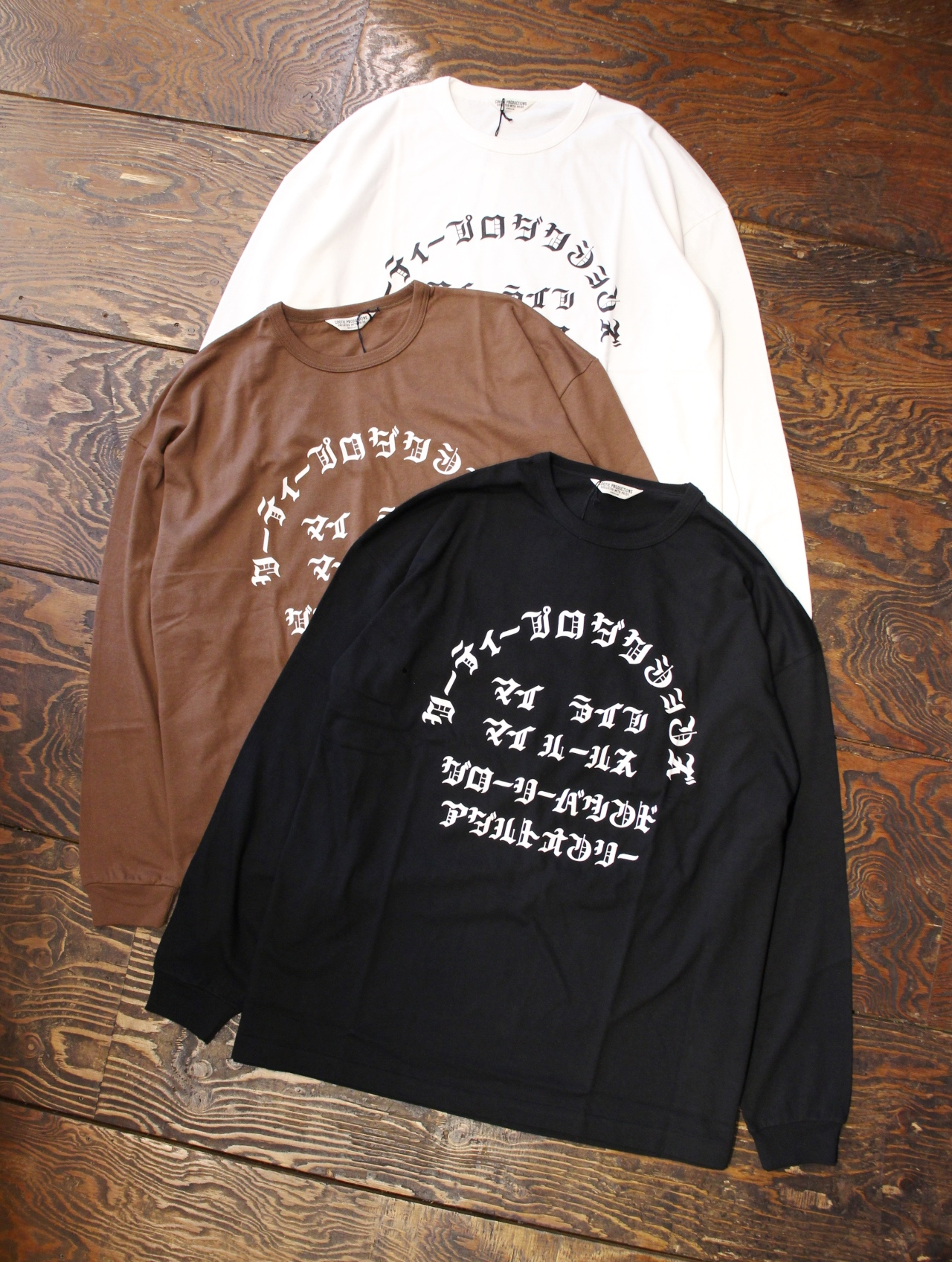 COOTIE  「Print L/S Tee (マイライフマイルールス)」 プリントロンティー