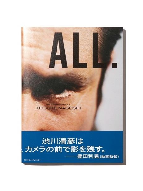 RADIALL  「ALL. - PHOTO BOOK」  写真集