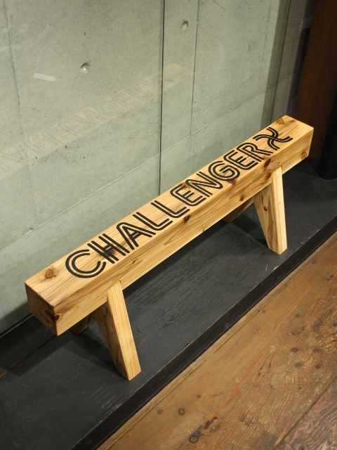 CHALLENGER  「WOOD CHAIR」  ウッドチェアー